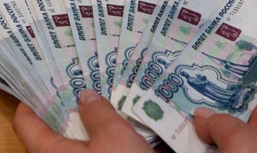 Деноминация рубля в 2014 году