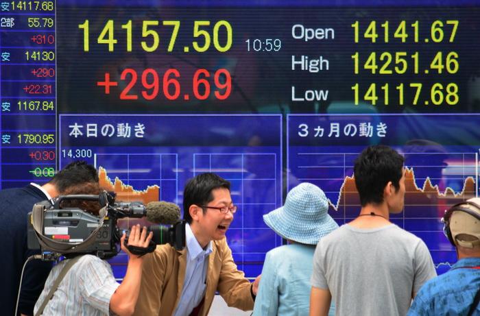 Экономика Японии сегодня