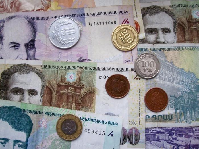 Экономика Армении