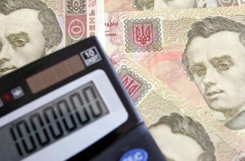 Экономика Украины сегодня