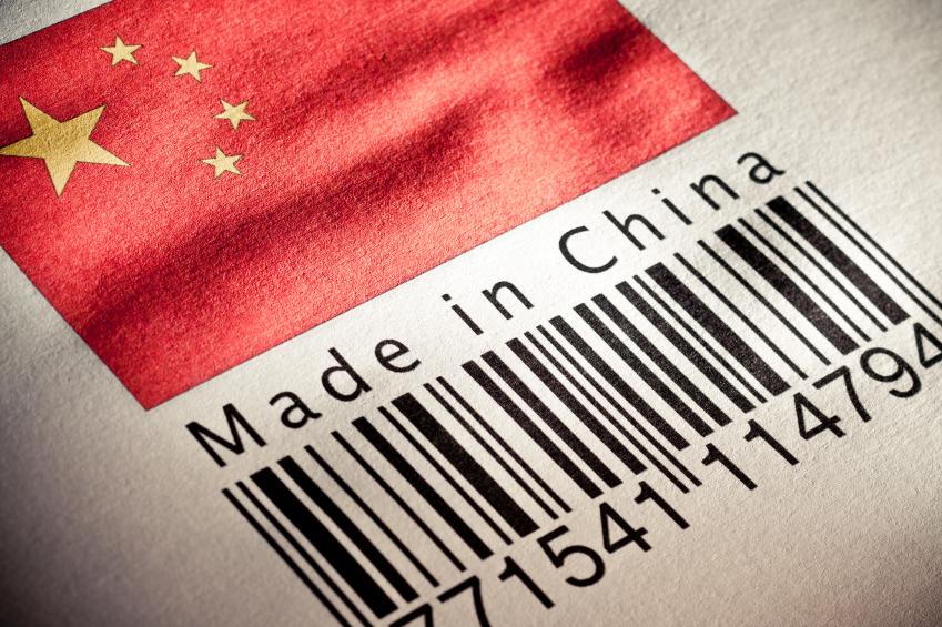 Роль Китая в мировой экономике